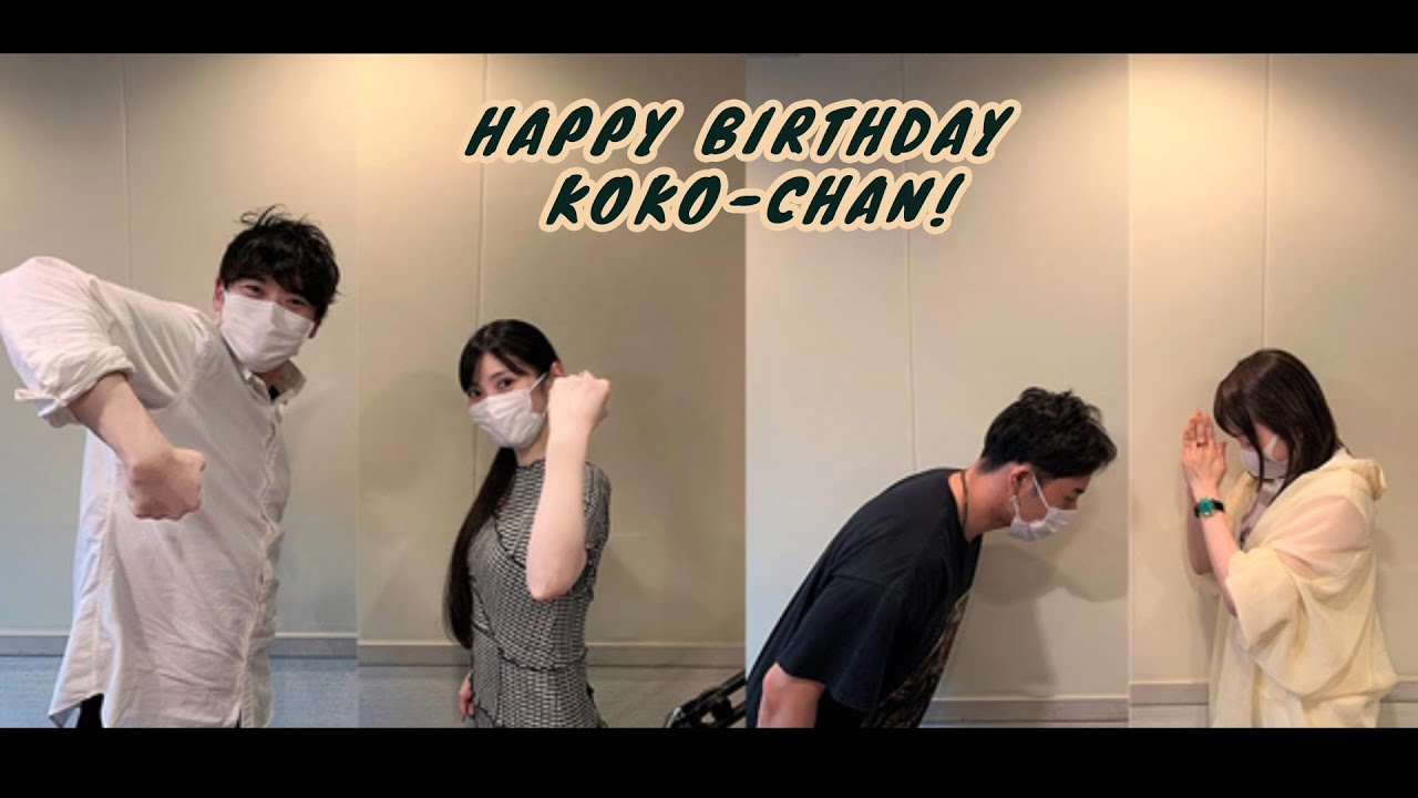 [KOKURADIO 2020] Happy Birthday Koko-chan!