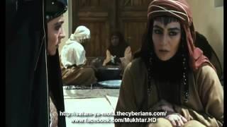 Al-Mukhtar Al-Thaqafi - Part 10/40 - URDU - HD