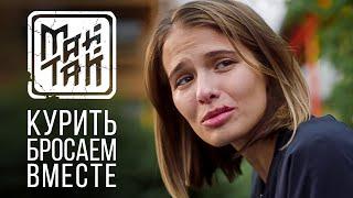 МАЙТАЙ  -