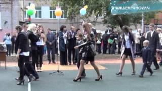 Сюрпризы к Дню знаний в Серпухове(, 2012-09-04T10:17:12.000Z)