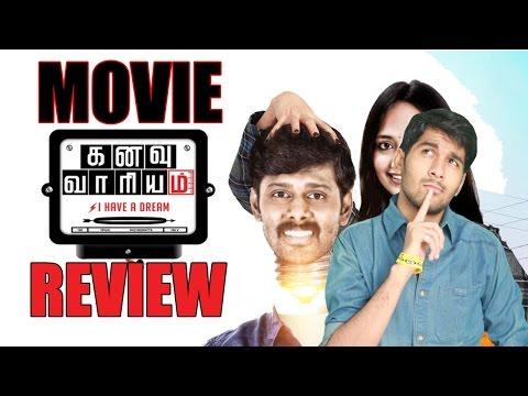Kanavu Variyam Movie Review By Review Raja   Arun Chidambaram   Ilavarasu   Yog Japee Mp3