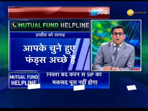 Mutual Fund Helpline: Solve all your mutual fund related queries, May 10, 2018
