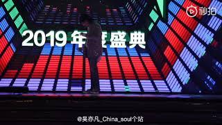 181201 Kris Wu -[ November Rain ]  performance at iQiYi Scream Night