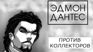 #юридическаяпомощь #антиколлектор #разговорысколлекторами ПОДБОРОЧКА бесед с дЭбилами(18+)