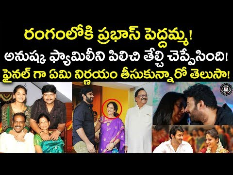 Wow! Prabhas and Anushka to get MARRIED | Prabhas and Anushka Marriage Updates | Telugu Panda