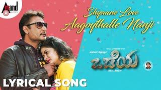 Watch full hd 2nd lyrical video shyaane love aagoythalle nanji from the movie #odeya starring: challenging star darshan, sanah thimmayyah, devaraj, ravi shan...
