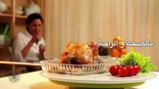 شميشة : دجاج مشوي بالثوم