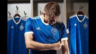 Нова виїзна форма «Динамо» Київ вже у продажу!