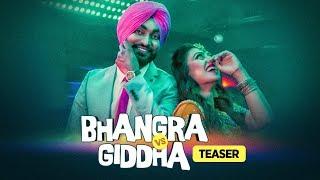 Song Teaser ► Bhangra Vs Giddha: Saini Surinder   Full releasing on 20 September