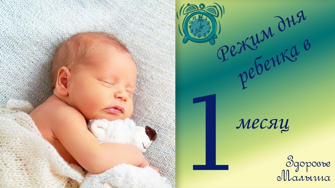 Февраля поздравление, картинки первый месяц жизни малыша