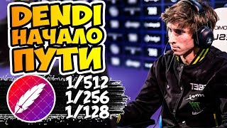 НАЧАЛО ПУТИ DENDI НА THE INTERNATIONAL 2019 | ОТКРЫТЫЕ КВАЛЫ The Pango