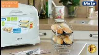 Обзор хлебопечки Mirta BM 2088