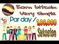 Very simple earn bitcoin par day 100000 satoshise