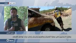 الفصائل تنفي انسحابها من خان شيخون جنوب إدلب وتؤكد استمرار المعارك