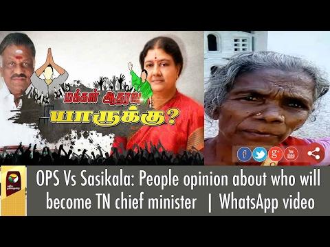 TN Politics: O Panneerselvam vs VK Sasikala - WhatsApp videos from viewers   | WhatsApp video 1