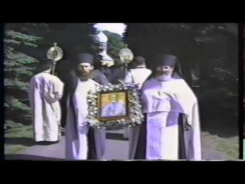 St  Alexis of Wilkes-Barre Canonization  - 1994