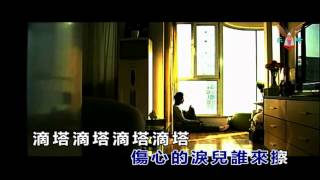 Top 10 chinese songs-Dida - Kankan -滴答- 侃侃