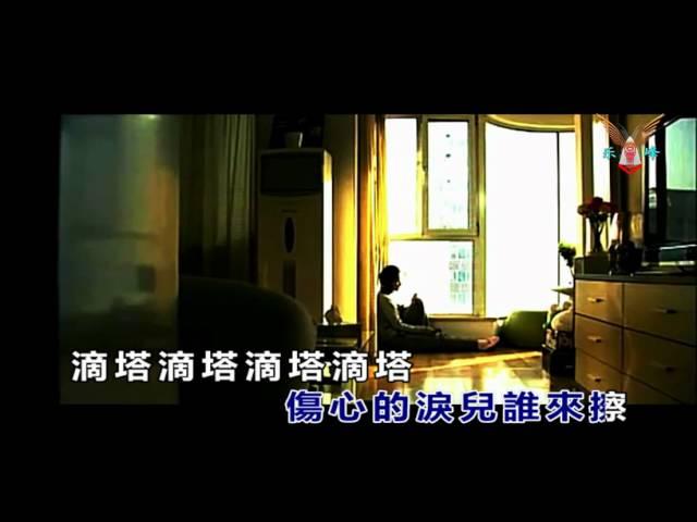 Top 10 chinese songs-Dida - Kankan -滴答- 侃侃