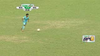 Tutul Hossain Badsha BPL 2016-17.