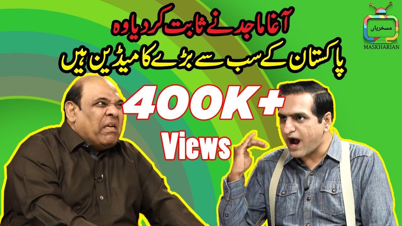 Agha Majid Ney Sabit Kar Diya Wo Pakistan Kay Sab Sa Baray Comedian Hen-Sheikh Qasim Ko Rula diya