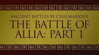 Ancient Battles - The Battle of Allia Part 1 - The Sack of Rome