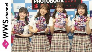 大阪・難波を拠点に活躍するアイドルグループ・NMB48が今年3月から開催された近畿ツアー「NMB48 近畿十番勝負 2019」に密着したフォトブック『NMB48...