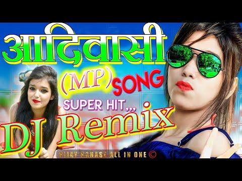 आदिवासी डी जे गाना   Adivasi DJ Song   Adivasi DJ Remix Song   आदिवासी गाना डीजे रिमिक्स Mp3 2018  