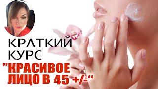 Пошаговая инструкция по уходу за кожей Начните это делать и ваша кожа преобразится