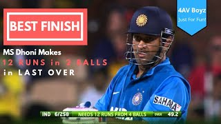 Mahendra Singh Dhoni Best Finish Ever!!!!🏏
