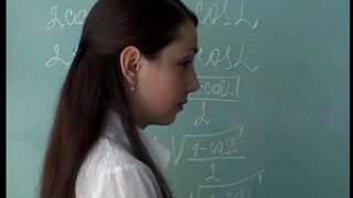 Тригонометрия 10 класс, практикум, урок 24