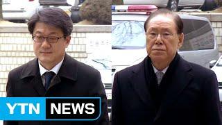[뉴스앤이슈] MB 최측근 김백준 김진모 '운명의 날' / YTN