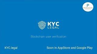 [Bounty] [ICO] KYC.legal -  Платформа распознавания и подтверждения личности на Blockchain