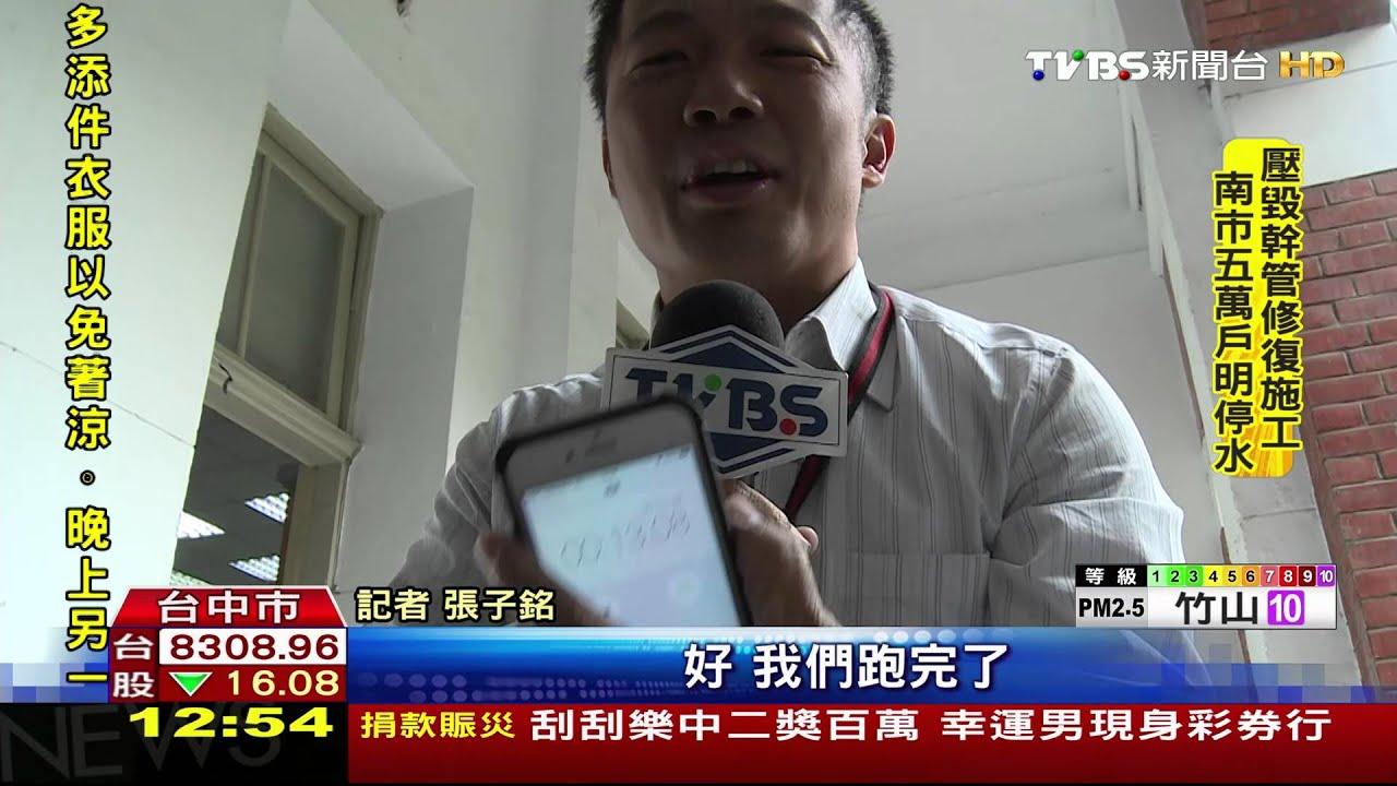 【TVBS】太拚了!考清潔隊 扛沙袋13秒跑完60公尺