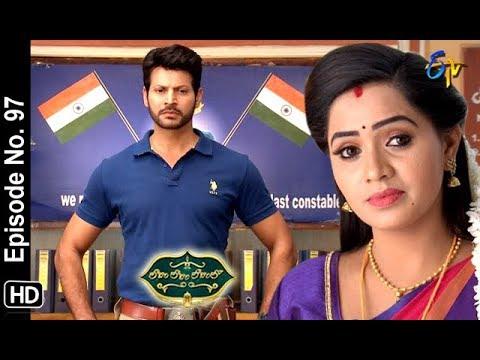Lahiri Lahiri Lahirilo | 14th January 2019 | Full Episode No 97 | ETV Telugu