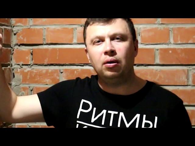 Андрей Безъязыков.Ритмы Кухонь-
