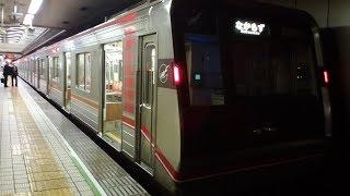大阪市営地下鉄 御堂筋線/北大阪急行  前面展望  千里中央~なかもず