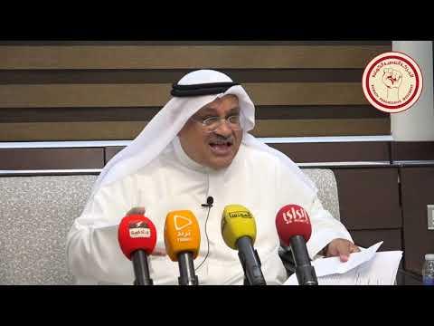 ندوة تحت عنوان:بين قضية المواطنة ... وقضية الكويتيين البدون  - 13:55-2019 / 4 / 10