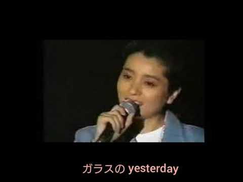 ガラスの YESTERDAY   ……  倉橋ルイ子   CD