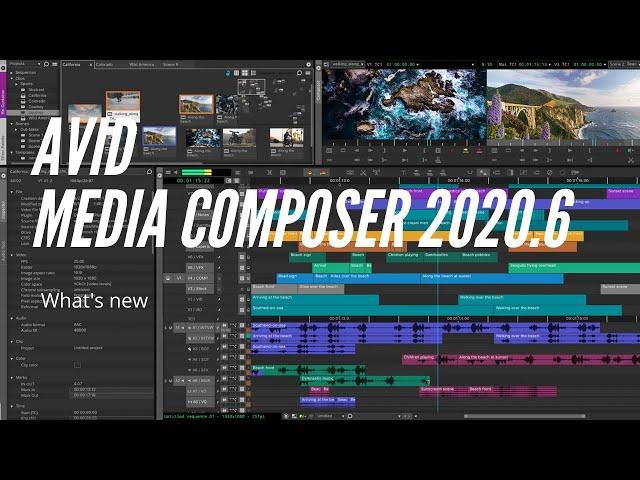 Avid Media Composer 2020.6