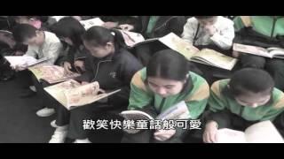 秀茂坪天主教小學圖書館館歌