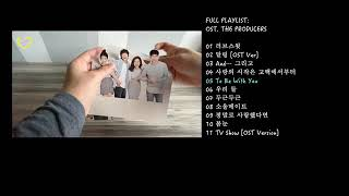 [FULL ALBUM] THE PRODUCERS OST 프로듀사 IU CINDY DVD LIMITED EDITION, OST SPECIAL + UNBOXING