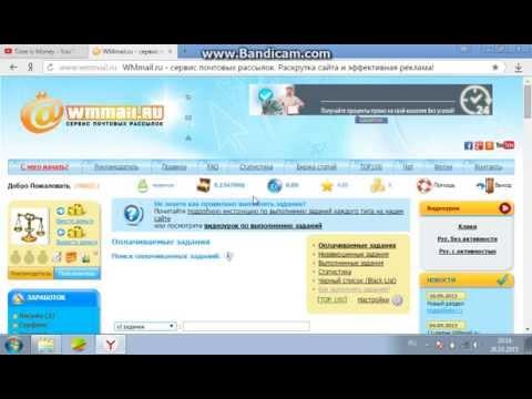 wmmail заработок в интернете без вложений