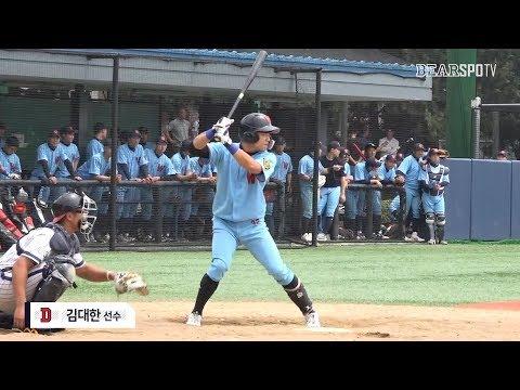2019 신인 드래프트 선수들의 스카우트 직캠! (09.11)
