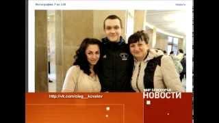 Жителю поселка Чернянка срочно нужна помощь(, 2014-06-03T15:21:26.000Z)