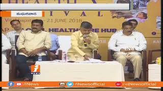 CM Chandrababu Naidu Inaugurates Health Festival at Madhurawada | Vizag | iNews