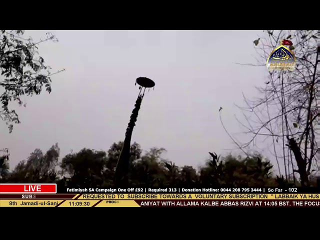 Subh-e-Nau - Takabbur - Farah Kazmi - Zakira Syeda Zahra Zaidi - Ahlebait TV - 22nd Jan 2021