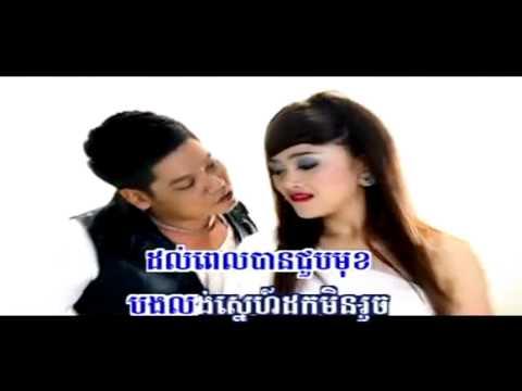 (RHM VCD Vol 126) I love My Girlfriend by Preap Sowath