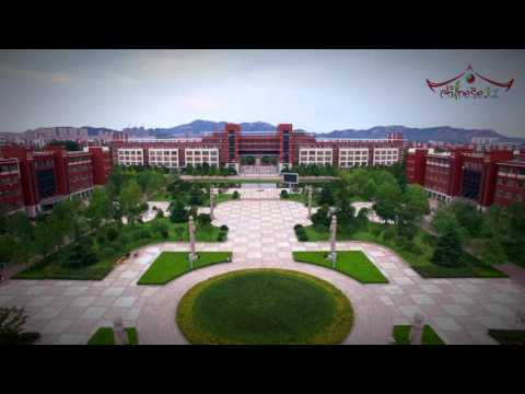 Shandong University of Science and Tecnology