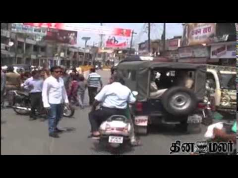 News Muzaffarnagar violence - Dinamalar Sep 13th 2013 Video News in Tamil Travel Video