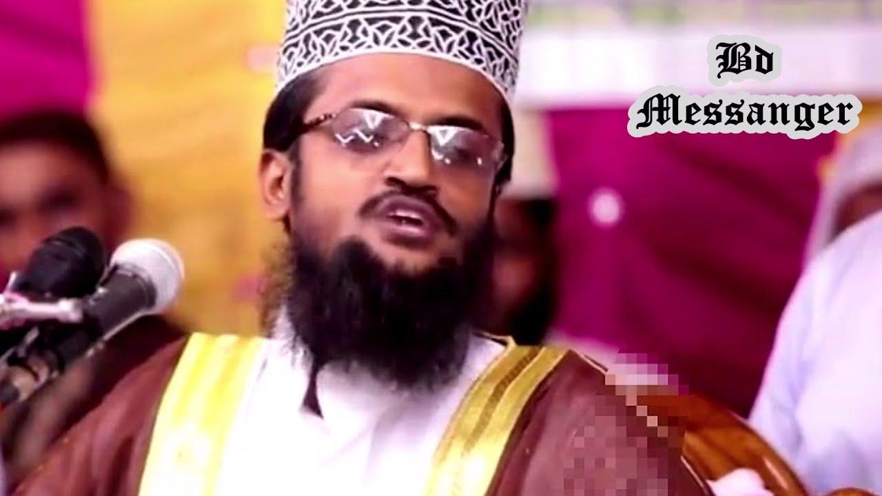 Abdullah Al Amin New Waz 2020